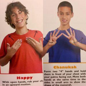 happy-hanukkah